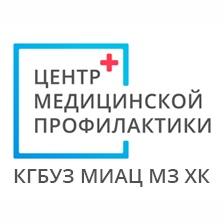 Центр медицинской профилактики